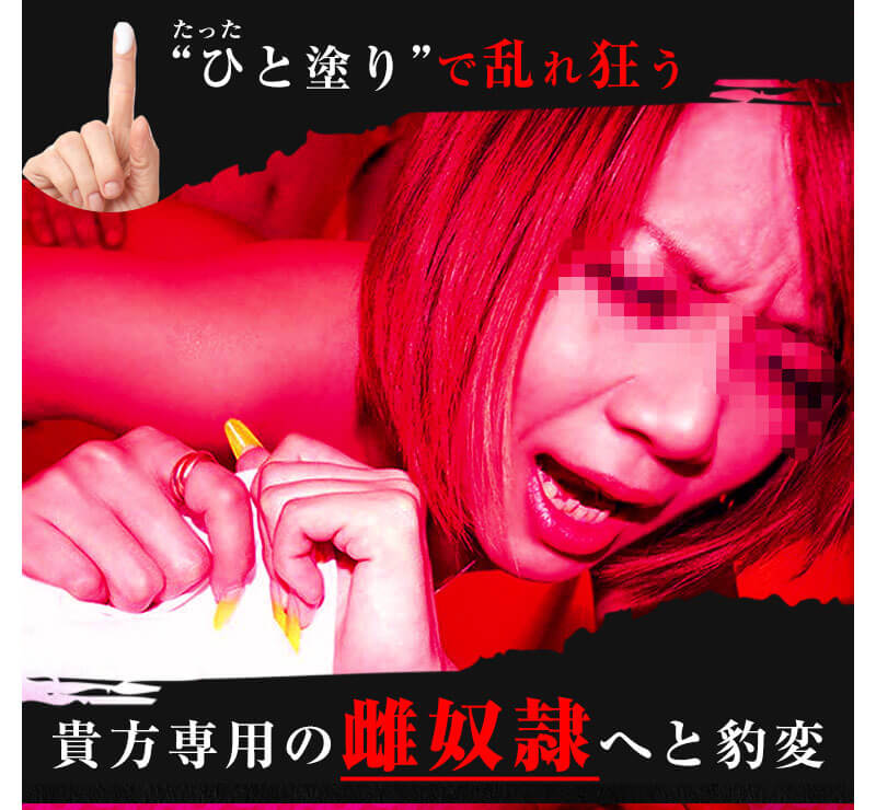 乱痴姫(らんちき)